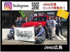 Jeep広島ではインスタを店長ががんばって更新中です!是非ご覧ください♪
