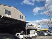 嶋田自動車整備工場 本店