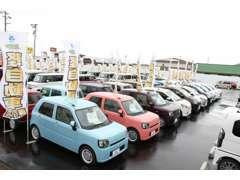 オールメーカー人気の軽届出済未使用車を150台展示!任せて安心の販売スタッフがお客様にぴったりの1台をお探しいたします!
