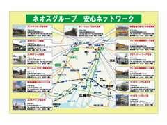 広島市内に13拠点!地域に密着したサービスを目指します。