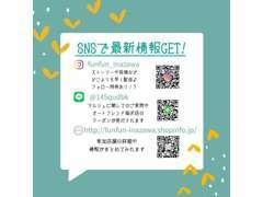 清須本店は陸運局指定工場です。車検・点検・整備お任せ下さい。