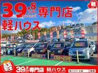 39.8万円専門店 軽ハウス null