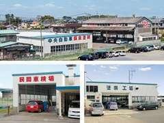 ▲民間車検場・修理工場・鈑金塗装工場です。全てのニーズにお応えできるお店として地元の皆様に評価を頂いております。