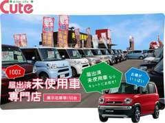 在庫台数150台以上の近年大人気の軽自動車販売専門の自動車販売店です。