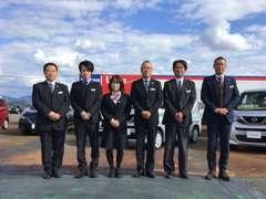 ◆スタッフ写真◆7人のスタッフでお待ちしております♪