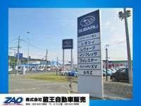 (株)蔵王自動車販売 null