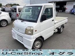 三菱 ミニキャブトラック 660 TD 4WD 5速マニュアル 3方開 パワステ