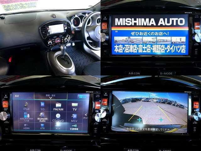 純正高性能カーナビ フルセグTV DVD CD録音 Bluetoothオーディオ SDカード USBメモリーも対応してますよ 2年の保証延長も加入できます バックカメラも完備