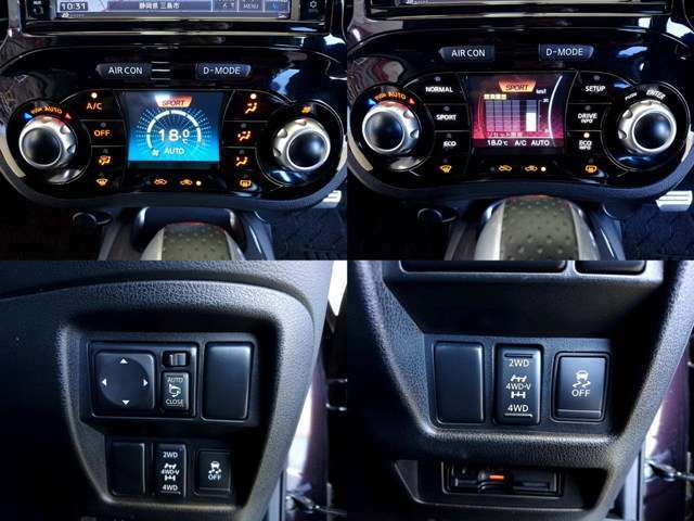 ハイテクコンソール ターボのモードも変えられるマルチメーター 切替式4WD⇔2WD 必用な時だけ4WDで 燃料代もお財布にやさしいのが良いですね