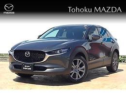 マツダ CX-30 2.0 X プロアクティブ ツーリングセレクション 4WD シートヒーター/360°ビューモニター