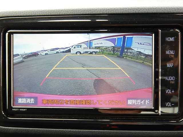 バックカメラ付きなので楽々駐車!