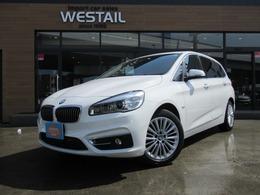 BMW 2シリーズグランツアラー 218d xドライブ ラグジュアリー 4WD 本革シート 3列シート ドラレコ ETC