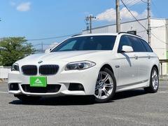 BMW 5シリーズ ツーリング の中古車 523d ブルーパフォーマンス Mスポーツパッケージ 埼玉県上尾市 114.8万円