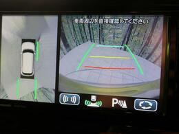 【パノラマビューカメラ】上から見下ろしたような視点で車の周囲を確認することができます☆縦列駐車や幅寄せ等でも活躍すること間違いなし!!