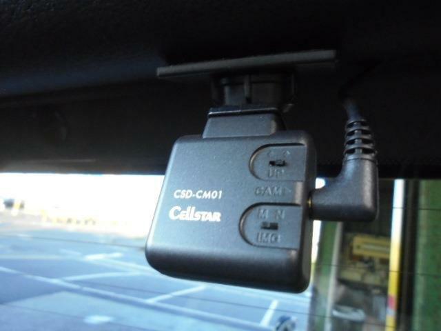 セルスター前後ドライブレコーダー