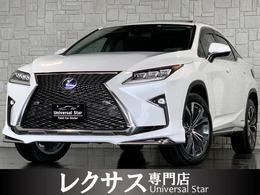 レクサス RX 450h バージョンL 新品Fスポーツ仕様/新品モデリスタエアロ