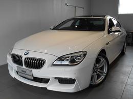 BMW 6シリーズグランクーペ 640i Mスポーツ レザーサンルーフ試乗車認定中古車2年保証