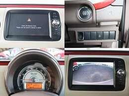 ☆純正スマートフォン連携SDナビ(ワンセグTV、Bluetoothオーディオ、AUX、USB)☆カラーバックアイカメラ☆アイドリングストップ