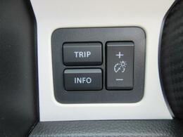 【運転席スイッチ】ハンドル右下にあります。衝突軽減ブレーキOFFスイッチ、横滑り防止装置OFFスイッチ、アイドリングストップOFFスイッチです☆