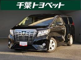 トヨタ アルファード 2.5 X ナビ・バックモニター・ETC
