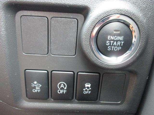 プッシュボタンでエンジンが始動します☆