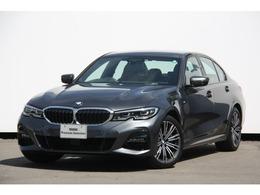 BMW 3シリーズ 330e Mスポーツ 当社デモカー コンフォートパッケージ