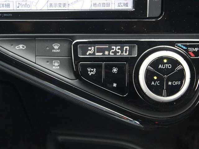 オートエアコンで車内はいつでも快適!