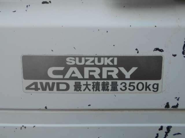 最大積載量350kg