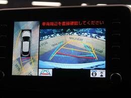 安心の【パノラミックビューモニター】で安全確認もできます。車の全周囲の駐車が苦手な方にもオススメな便利機能です。