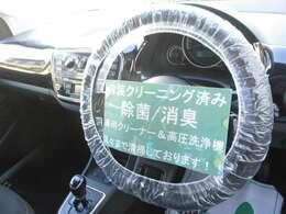 当店ではお客様に気持ち良く乗車頂ける様、隅々までクリーニングを行っております!良質な車輌の条件ですね!