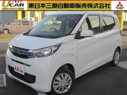 三菱 eKワゴン 660 G 4WD サポカーS 届出済み未使用車