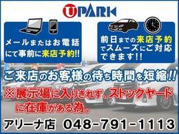 当社HPにて詳細画像多数掲載中です!是非ご覧下さい!詳しくはこちらへアクセス!!→☆www.u-parknet.com☆ダイレクトメールも24時間受付中です!☆arena@u-parknet.com☆