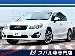 スバル インプレッサG4 の中古車 2.0 i-S アイサイト 4WD 愛知県春日井市 115.9万円