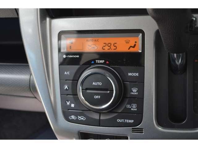 室内を爽やかな空気環境に導く(ナノイー)を搭載したフルオートエアコンでいつも快適な室内空間です