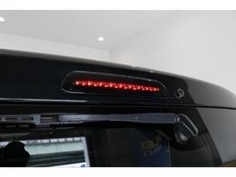 ヴァレンティ製LEDハイマウントストップランプ