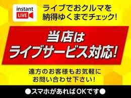 1オーナー/メモリナビTV/Bluetooth/DVD再生/ETC/スマートキー/プッシュスタート/ステアリングリモコン