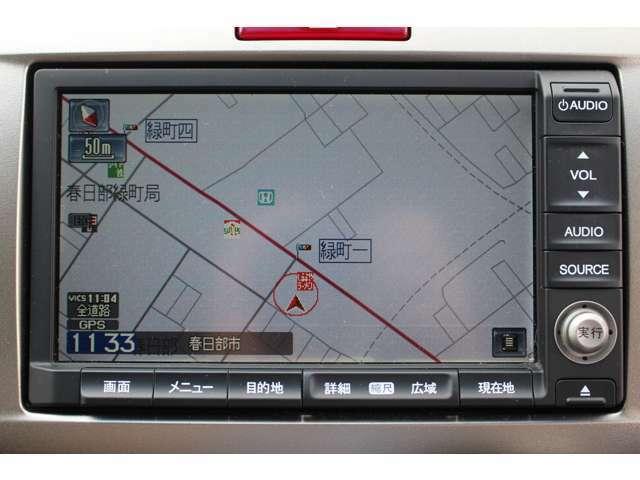 純正HDD(ハードディスク)ナビ搭載車!!地図データの情報量や音楽CDの録音機能が最大の魅力です。一度録音されたCDは車内保管の必要が無く、場所を有意義に使用できます!!