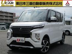 三菱 eKクロススペース の中古車 660 T 4WD 埼玉県さいたま市大宮区 189.0万円
