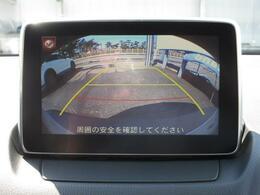 CX-3はバックカメラ標準装備。駐車が苦手な方でも死角が減りご安心いただけます。また、センターディスプレイはナビゲーション用SDカードPLUS(49500円税込み)にてナビとしてお使いいただけます。