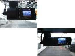 前&後 ドライブレコーダー付☆日本製ユピテル☆事故時やあおり運転などもしっかり録画♪