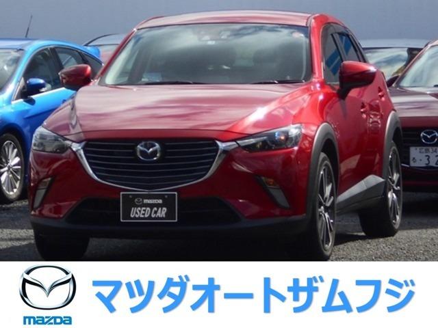 閲覧ありがとうございます! お気軽にお問合せください♪  「 マツダオートザムフジ エミフルMASAKI TEL(089)989-1251 MAIL:emifull@fuji-motors.co.jp 当社HP:https://autozam-fuji.com 」