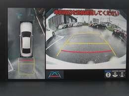 便利な全方位カメラ(アラウンドビューモニター)も付いて狭い道や駐車時などで役立ちます