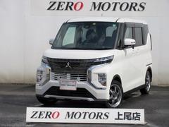 三菱 eKクロススペース の中古車 660 T 埼玉県上尾市 107.5万円
