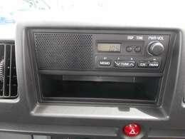 AM/FMラジオチューナーがついています。