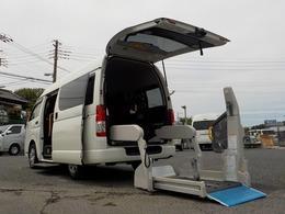 トヨタ ハイエースバン 2.0 ウェルキャブ Cタイプ ロング 自動ドア 電動固定式 検R4/3
