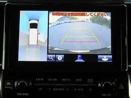 """車両後方だけではなく全周囲をモニターで確認することができる""""パノラミックビューモニター""""!運転席からは見えにくい死角も確認することができます☆"""