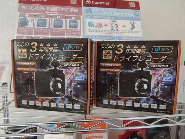 Aプラン画像:◆安心の3年間保証付き◆ ◆フォーマットフリー◆  安心の日本製品です。おすすめです。
