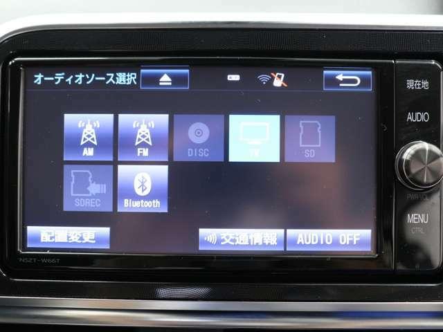 純正メモリナビ!NSZT-W66T!CD!フルセグ!DVD再生!CD録音!ブルートゥースオーディオ!