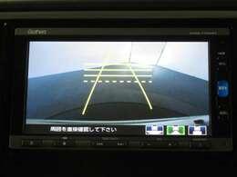 ★バックカメラ装備車★ 車庫入れの苦手な方にうれしい装備!車庫入れをサポートしてくれます。
