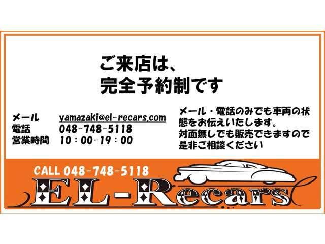 【AMGスポーツパッケージ】人気のC200AV AMGスポーツパッケージ入庫致しました!全国納車OK、お問い合わせお待ちしております!